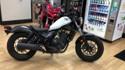 2017 honda rebel 300 beginner bike